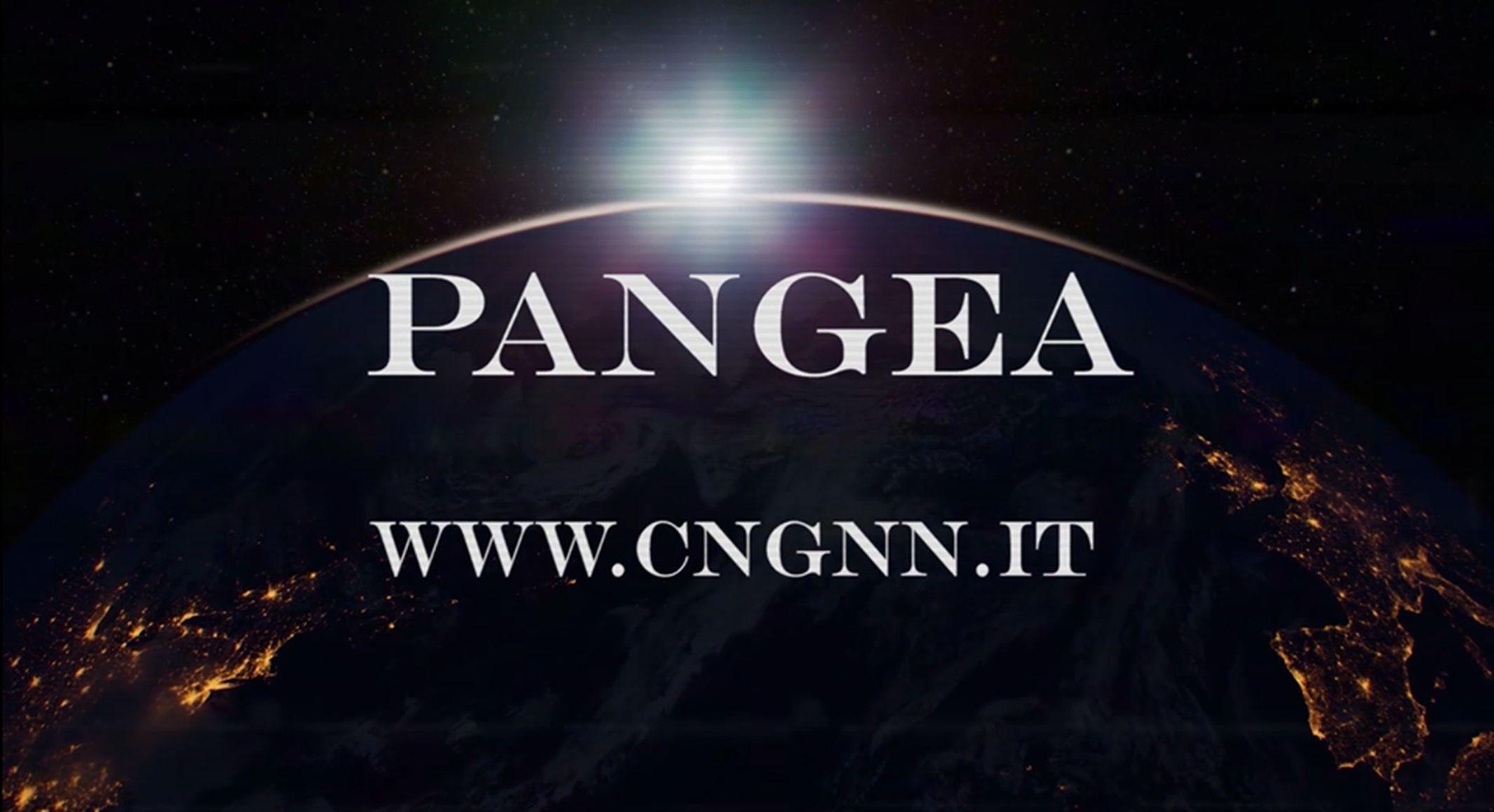 Логотип Пангеи