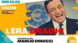 плакат вебинара